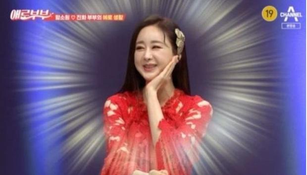 Hoa hậu Hàn Quốc thản nhiên kể chuyện phòng the với chồng trẻ kém 18 tuổi ngay trên sóng truyền hình - Ảnh 3.