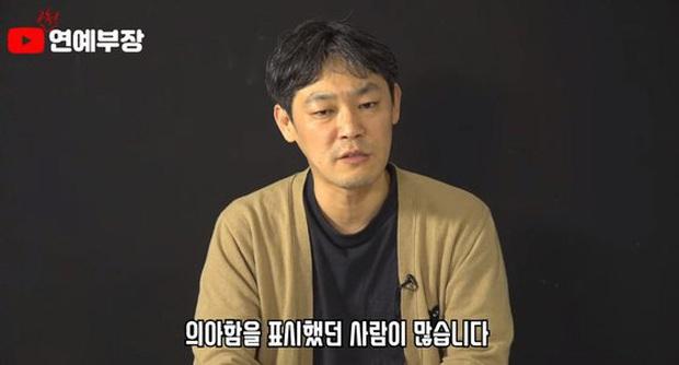 Gia thế khủng của trai đẹp tình tứ với BLACKPINK: Quý tử Chủ tịch, được đế chế Naver rót nghìn tỷ vào YG để dọn đường? - Ảnh 9.
