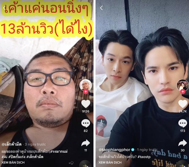 Nằm yên nhìn camera 5 giây, TikToker Việt có ngay 16 triệu view, chính thức tạo trend lan sang tận Thái Lan và Hàn Quốc - Ảnh 6.
