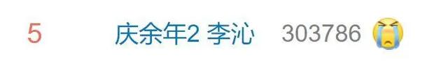 Khánh Dư Niên xác nhận ra phần 2, Tiêu Chiến lập tức bị netizen hắt hủi không cho đóng tiếp? - Ảnh 4.