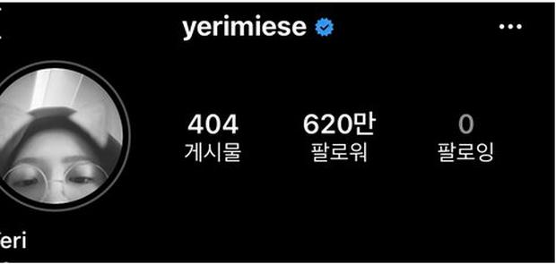 Em út Red Velvet môi tều khác lạ và còn pose đầy khêu gợi, thánh soi tố ngay bắt chước Jennie (BLACKPINK) - Ảnh 4.