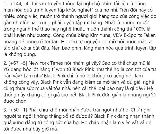 Báo Tây tố phim tài liệu về BLACKPINK tô hồng K-Pop, netizen sôi máu: USUK thì không có mặt tối à? - Ảnh 3.
