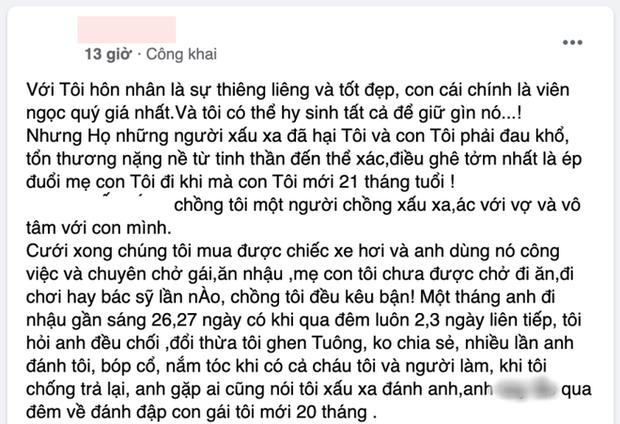 Bài đăng tố chồng ngoại tình không cánh mà bay, vợ của quản lý ca sĩ Hoài Lâm lên tiếng - Ảnh 2.
