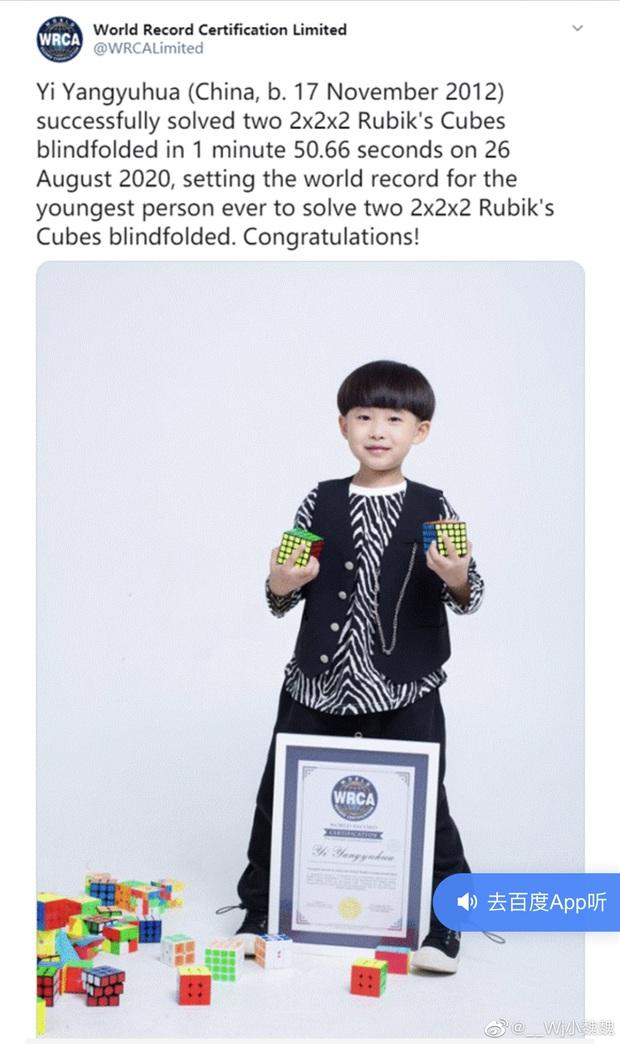 Top 1 Weibo: Em trai 7 tuổi của Dịch Dương Thiên Tỉ trở thành người trẻ nhất thế giới lập kỷ lục bịt mắt chơi rubik - Ảnh 2.