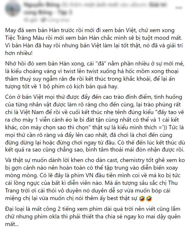 Netizen review nóng Tiệc Trăng Máu: Bom tấn Việt tròn trịa nhất năm, phim hay ăn đứt bản Hàn nha! - Ảnh 11.