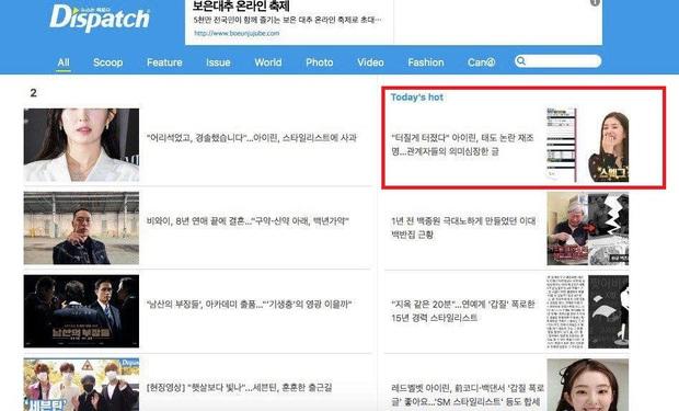 Netizen đào lại việc Irene (Red Velvet) bị tố không tôn trọng show thực tế lên tận top 1 Dispatch hậu phốt lăng mạ - Ảnh 6.