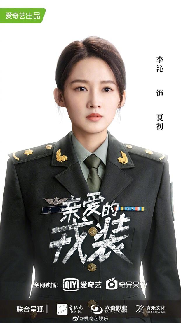 Lý Thấm - Hoàng Cảnh Du vừa nhìn nhau sương sương trên poster, netizen hỏi luôn: Rồi có hôn nhiều như đóng với ĐỊch Lệ Nhiệt Ba? - Ảnh 5.