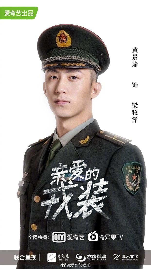 Lý Thấm - Hoàng Cảnh Du vừa nhìn nhau sương sương trên poster, netizen hỏi luôn: Rồi có hôn nhiều như đóng với ĐỊch Lệ Nhiệt Ba? - Ảnh 6.