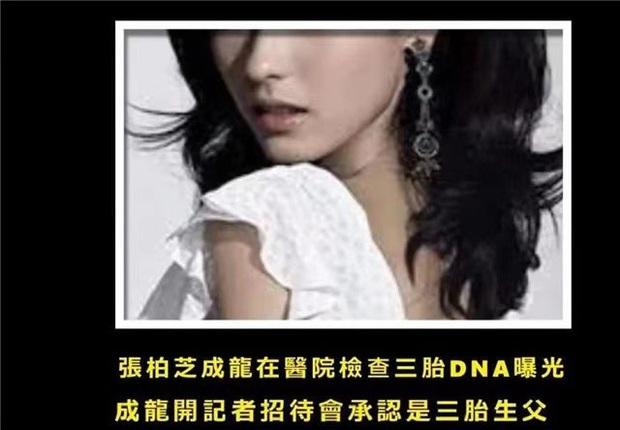 Xôn xao thông tin kết quả ADN chứng minh quý tử thứ 3 nhà Trương Bá Chi là con trai Thành Long? - Ảnh 4.