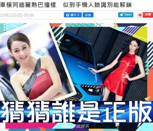 Mẫu nữ xe hơi nổi tiếng sau 1 đêm vì giống Địch Lệ Nhiệt Ba đến 99%, body nuột nà chẳng kém bản chính? - Ảnh 5.