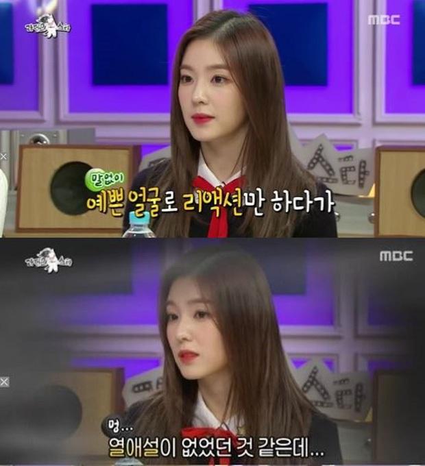 Ai ngờ Irene (Red Velvet) có cả liên hoàn phốt: Bị tố lườm cháy mặt, cướp chỗ Wendy đến lười nhảy, làm Leeteuk (Suju) bị vạ lây - Ảnh 12.