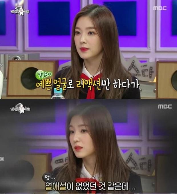 Irene (Red Velvet) từng bị ném đá vì tỏ ra lơ đễnh, câm như hến khi đi show - Ảnh 3.