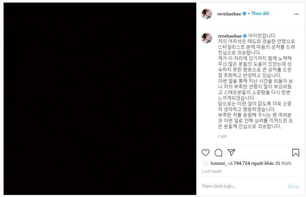Netizen yêu cầu Irene rời Red Velvet, còn đòi đưa file ghi âm cho Dispatch sau bài đăng xin lỗi gián tiếp thừa nhận phốt - Ảnh 3.