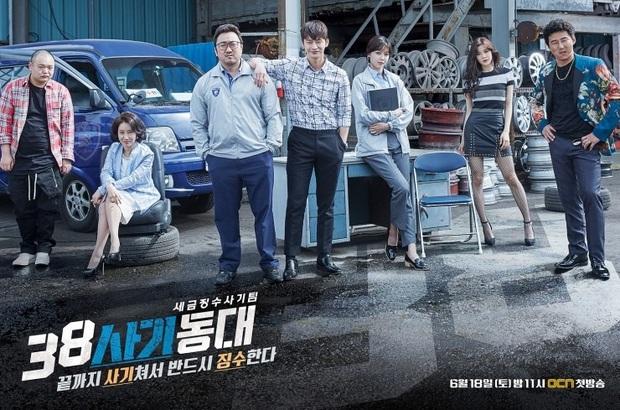 Tưởng bom tấn ai ngờ Đời Tư càng xem càng xịt: Diễn xuất chán của Seohyun thêm kịch bản cũ mèm thì ế là phải - Ảnh 11.