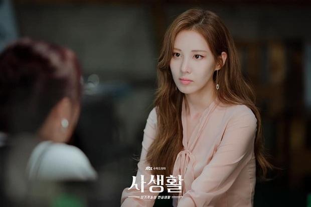 Tưởng bom tấn ai ngờ Đời Tư càng xem càng xịt: Diễn xuất chán của Seohyun thêm kịch bản cũ mèm thì ế là phải - Ảnh 4.
