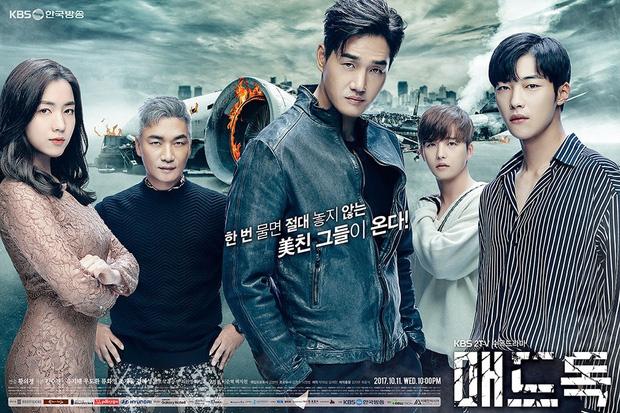 Tưởng bom tấn ai ngờ Đời Tư càng xem càng xịt: Diễn xuất chán của Seohyun thêm kịch bản cũ mèm thì ế là phải - Ảnh 10.