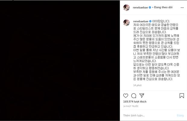 Phốt chấn động Kpop: Nữ thần Irene (Red Velvet) thừa nhận lăng mạ BTV nổi tiếng suốt 20 phút, đăng tâm thư xin lỗi - Ảnh 3.