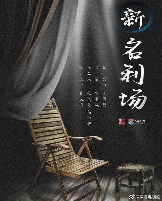 Hậu chịu tang bố, Hoàng Tử Thao tái xuất với mặt mũi phờ phạc, uể oải ở hậu trường phim - Ảnh 9.