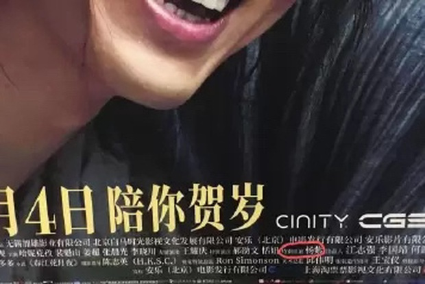 Dương Tử lộ ảnh nóng ngàn độ ở phim của Lý Hiện, netizen chói mắt: Hai anh chị tính bám nhau hoài sao? - Ảnh 3.