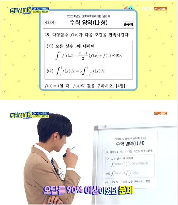 Nam idol gây sốc khi giải được bài Toán mà 90% học sinh Hàn Quốc bó tay, tất cả đều nhờ thói quen kỳ lạ khi rảnh rỗi? - Ảnh 3.