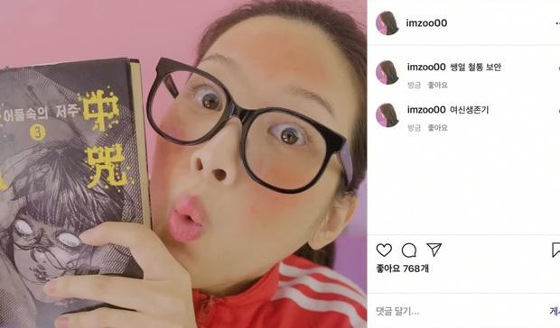 Mỹ nữ SM Moon Ga Young kém sắc phát hờn ở teaser True Beauty, còn lỡ tay đăng ảnh dìm lên mạng quê quá chừng! - Ảnh 5.