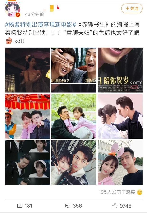 Dương Tử lộ ảnh nóng ngàn độ ở phim của Lý Hiện, netizen chói mắt: Hai anh chị tính bám nhau hoài sao? - Ảnh 1.