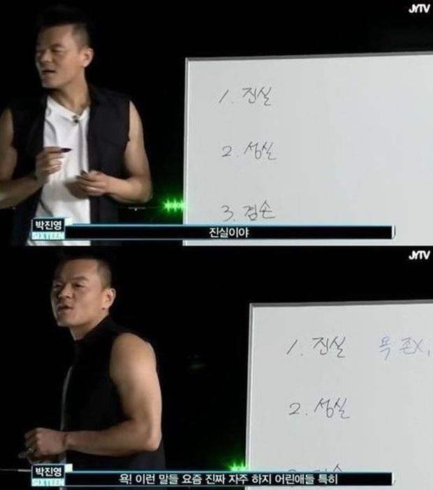Phát ngôn đề cao nhân cách hơn tài năng ở idol khi tuyển chọn TWICE của Park Jin Young hot trở lại sau vụ việc Irene lăng mạ BTV - Ảnh 2.