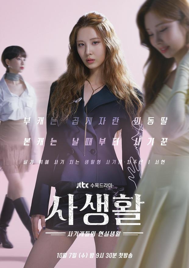 """Ghim bộ sưu tập tóc của Seohyun trong Đời Tư, chị em nhất định """"vợt"""" được vài kiểu để lột xác  - Ảnh 11."""