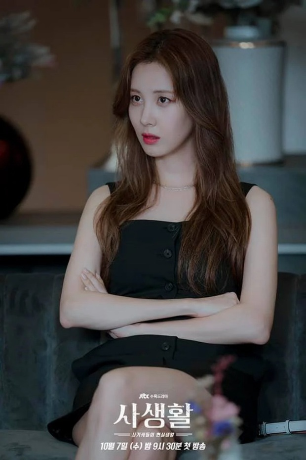 """Ghim bộ sưu tập tóc của Seohyun trong Đời Tư, chị em nhất định """"vợt"""" được vài kiểu để lột xác  - Ảnh 4."""