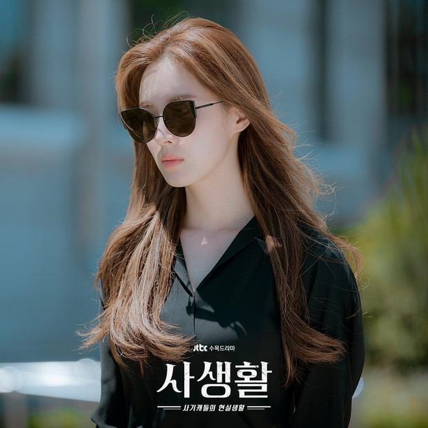 """Ghim bộ sưu tập tóc của Seohyun trong Đời Tư, chị em nhất định """"vợt"""" được vài kiểu để lột xác  - Ảnh 6."""