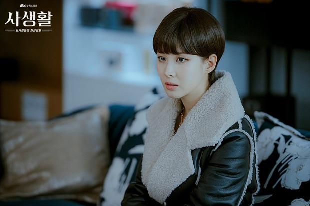"""Ghim bộ sưu tập tóc của Seohyun trong Đời Tư, chị em nhất định """"vợt"""" được vài kiểu để lột xác  - Ảnh 7."""