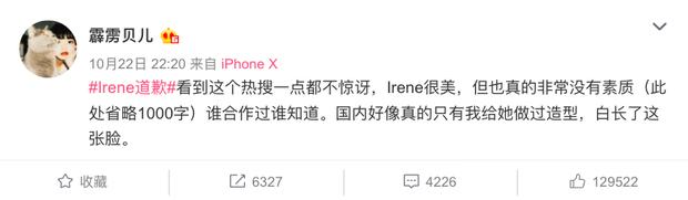 Stylist xứ Trung vạch mặt Irene profile khủng thế nào? Nhìn list dàn sao hạng A hợp tác và brand lớn ưu ái mà choáng! - Ảnh 4.