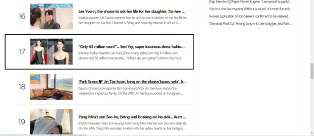 Top tin hot Naver hôm nay: Seo Ye Ji đắp cả gia tài lên người đi thảm đỏ, nhưng vòng 1 khủng lại chiếm hết spotlight - Ảnh 3.