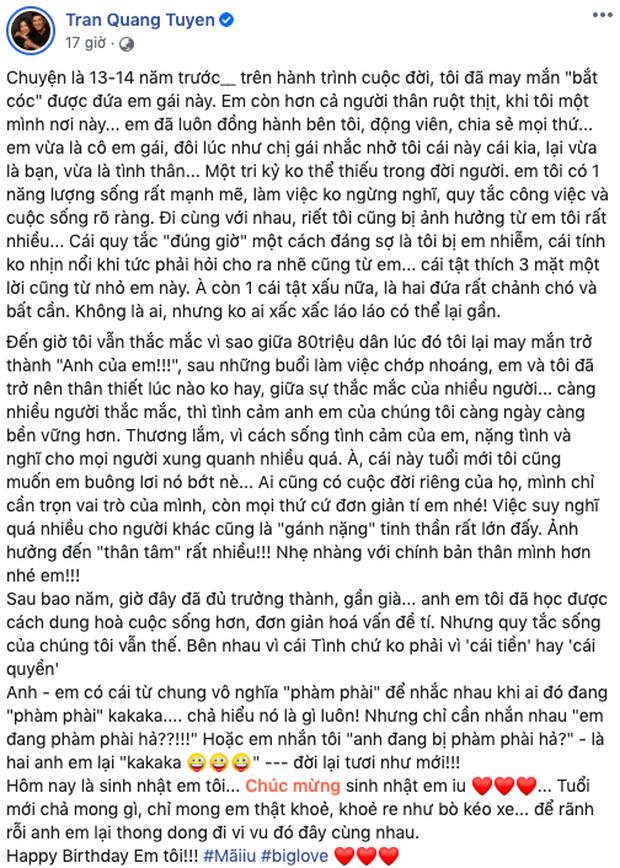 Bạn thân lâu năm đăng tâm thư bóc tính cách thật của Hà Tăng: Là người chảnh và bất cần, không phải ai cũng có thể lại gần  - Ảnh 2.