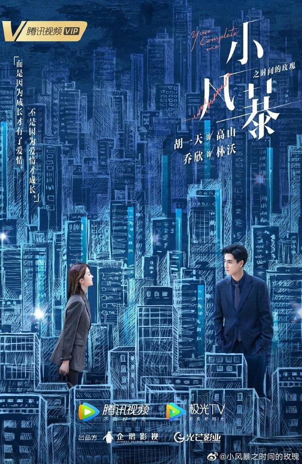 Phim của Hồ Nhất Thiên vừa tung trailer đã bị tố giống Nửa Đường Mật Nửa Đau Thương đến từng khung hình - Ảnh 1.