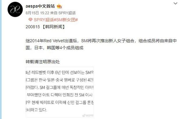 SM tung girlgroup mới ngay sau scandal của Irene: Giống hệt cách ngày xưa Red Velvet debut để đóng băng f(x)? - Ảnh 5.