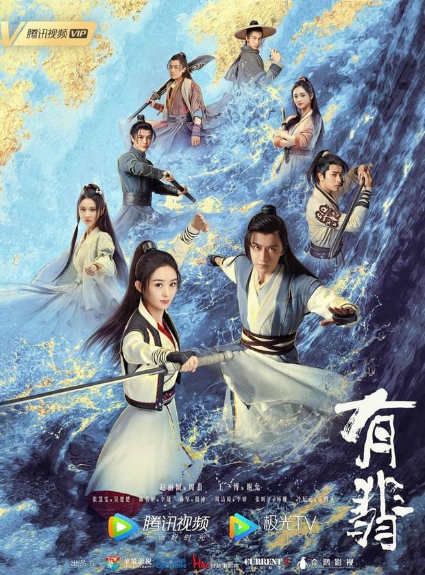 Hữu Phỉ của Triệu Lệ Dĩnh - Vương Nhất Bác tung poster phèn chua, netizen la ó trông như thời 1900 hồi đó - Ảnh 1.