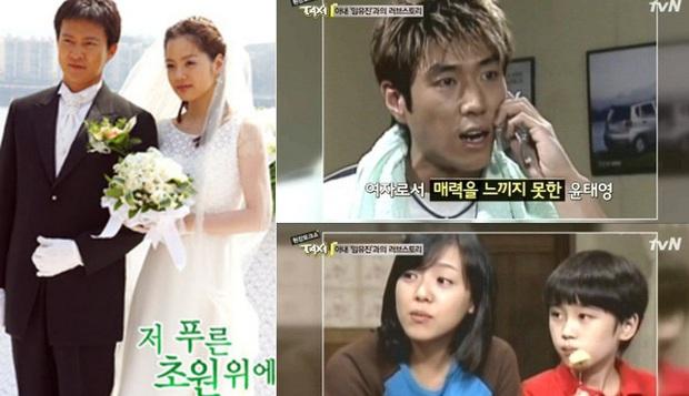 Đời trái ngược của 2 minh tinh làm dâu đế chế Samsung: Á hậu Hàn Quốc bị đối xử như giúp việc, diễn viên vô danh 1 bước lên bà hoàng - Ảnh 9.