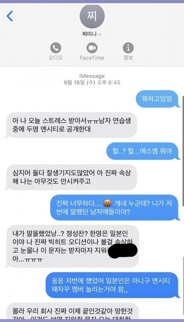 Fan đàn anh lập hội antifan sau khi tân binh mới nhà SM bị đào phốt chê Jimin và RM (BTS) xấu xí, mỉa mai EXO hết thời - Ảnh 5.