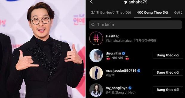 Diệu Nhi bất ngờ khoe ảnh cùng Lee Dong Wook cởi trần sexy, còn gọi chồng xưng vợ khiến Haha (Running Man) cũng phải thả tim lia lịa - Ảnh 3.