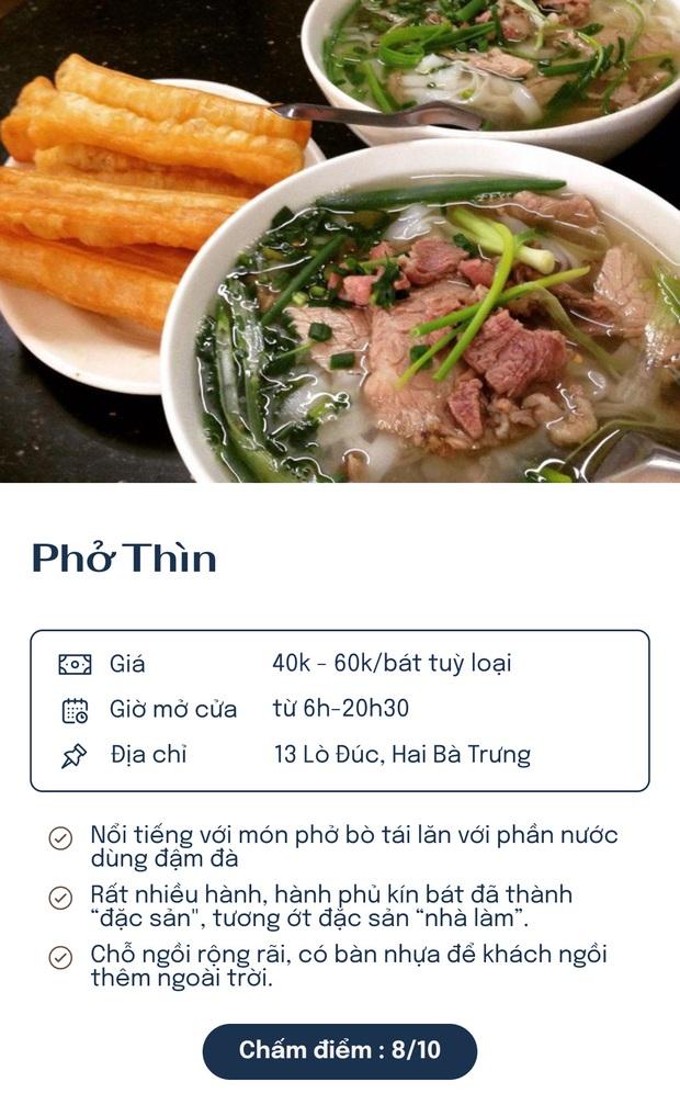 Chấm điểm 7 quán phở nổi tiếng nhất Hà Nội: Sợi phở dai, thịt bò mềm, qua hàng chục năm vẫn đỉnh như ngày đầu! - Ảnh 6.