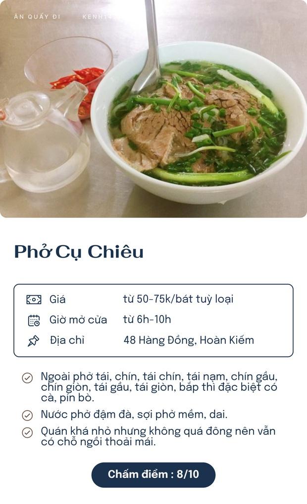 Chấm điểm 7 quán phở nổi tiếng nhất Hà Nội: Sợi phở dai, thịt bò mềm, qua hàng chục năm vẫn đỉnh như ngày đầu! - Ảnh 5.
