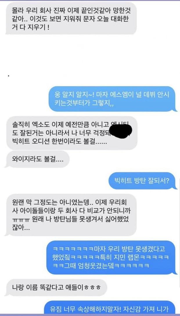 Fan đàn anh lập hội antifan sau khi tân binh mới nhà SM bị đào phốt chê Jimin và RM (BTS) xấu xí, mỉa mai EXO hết thời - Ảnh 6.
