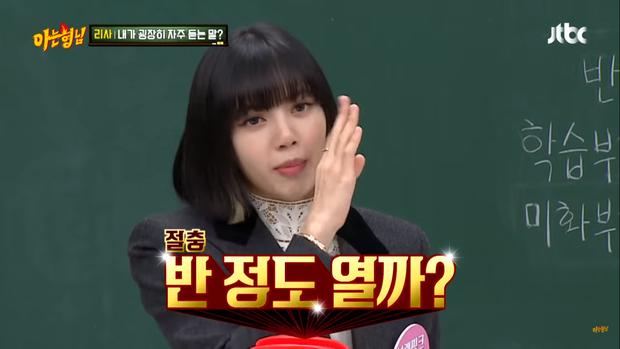 Sự chú ý của netizen đã va vào cái mái 10 tỷ của Lisa giữa lúc xem lại ảnh BLACKPINK thời pre-debut nhân dịp SM ra nhóm nữ mới - Ảnh 8.