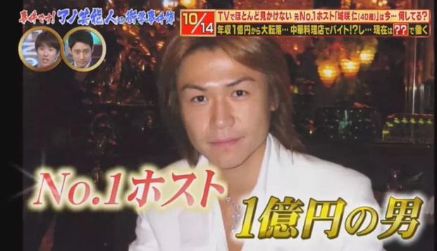 Nam geisha số 1 Nhật Bản Shirosaki Jin: Tiêu tiền như nước, thu nhập 22 tỷ/năm nhưng mất trắng tất cả vì vào showbiz - Ảnh 3.