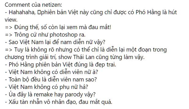 Diên Hi Công Lược bản Việt gây bão ở Trung Quốc, Phó Hằng được khen, dàn mỹ nữ bị ném đá thê thảm? - Ảnh 8.