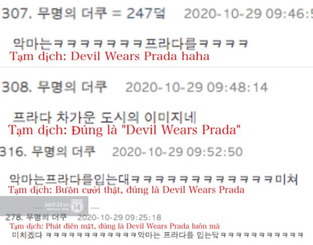 Giữa biển phốt Irene (Red Velvet) và lùm xùm đời tư ChanYeol (EXO), phim The Devil Wears Prada lại bị vạ lây kỳ ta! - Ảnh 4.