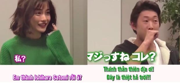 Chàng trai người Nhật tin mình bị thôi miên thật nhưng hoá ra chỉ là trò chơi khăm của cô vợ và đài truyền hình - Ảnh 3.