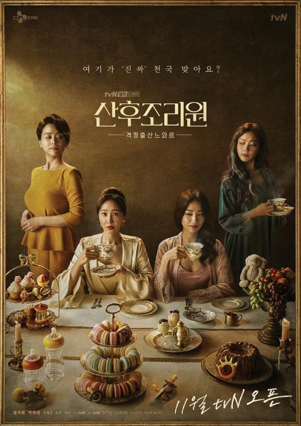 Ji Chang Wook - Kim Ji Won lăm le xuất kích, vượt mặt Nam Gong Min ở phim truyền hình Hàn tháng 11? - Ảnh 2.