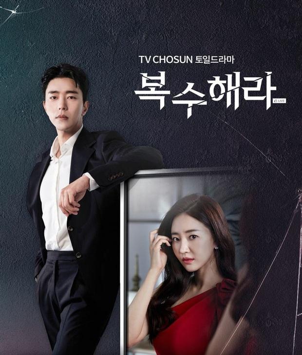 Ji Chang Wook - Kim Ji Won lăm le xuất kích, vượt mặt Nam Gong Min ở phim truyền hình Hàn tháng 11? - Ảnh 12.